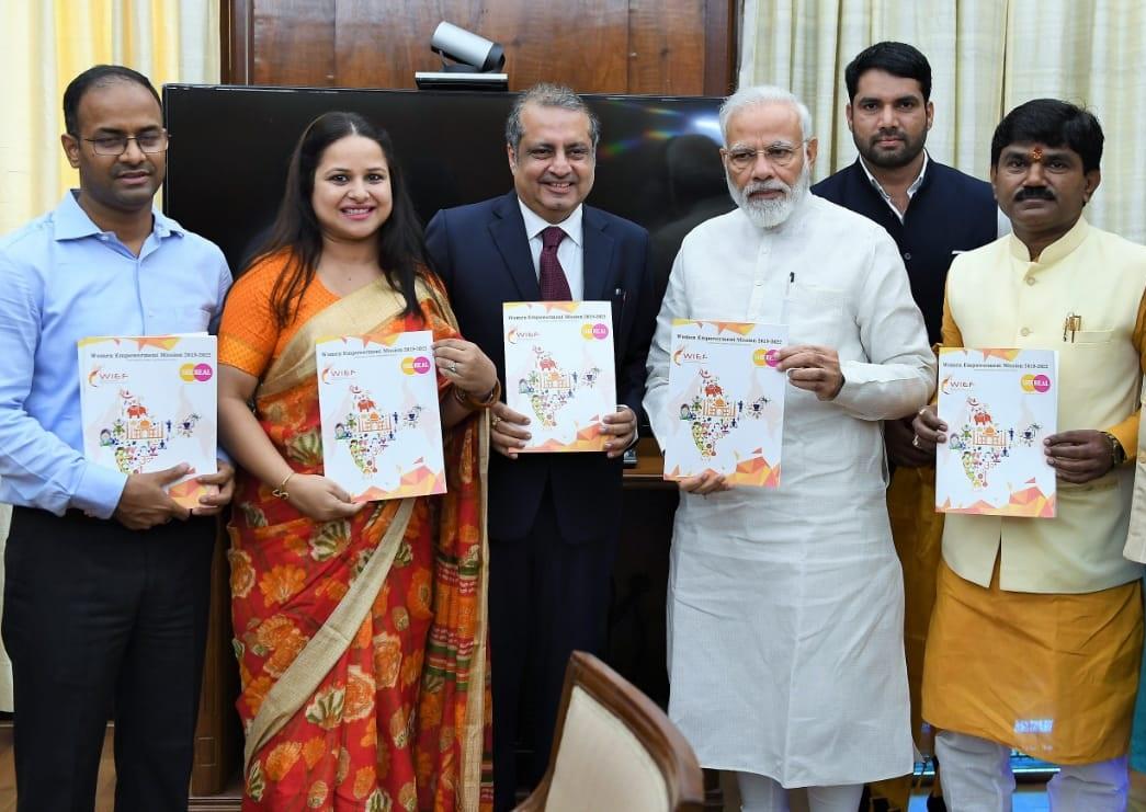 महिलाओं को शिक्षित करने और उन्हें सशक्त बनाने की ओर WIEF की अनूठी पहल - Dainik Bhaskarओर WIEF ... bhaskar.com